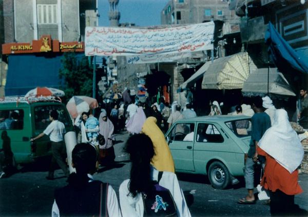 1996bEgypt-61