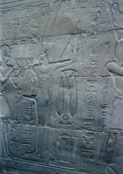 1996bEgypt-68