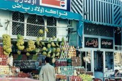 1996bEgypt-18