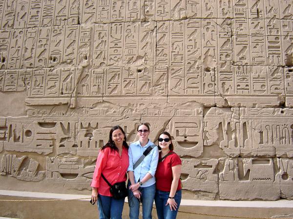 2005cEgypt-39