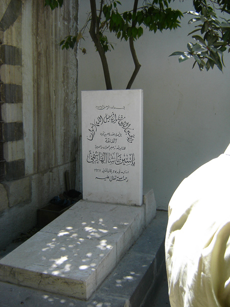 2008bJordanSyriaLeb-95